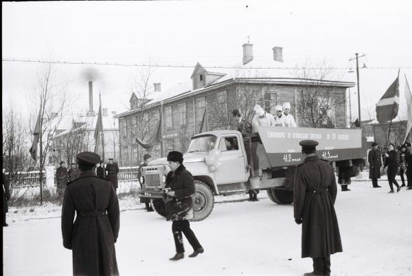 7ноября 1965года