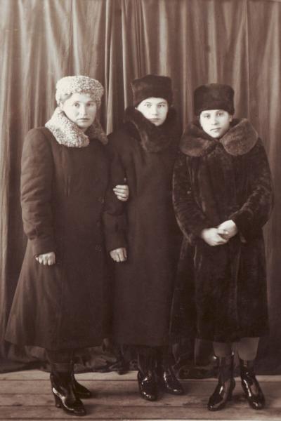 Александровск 1952 год