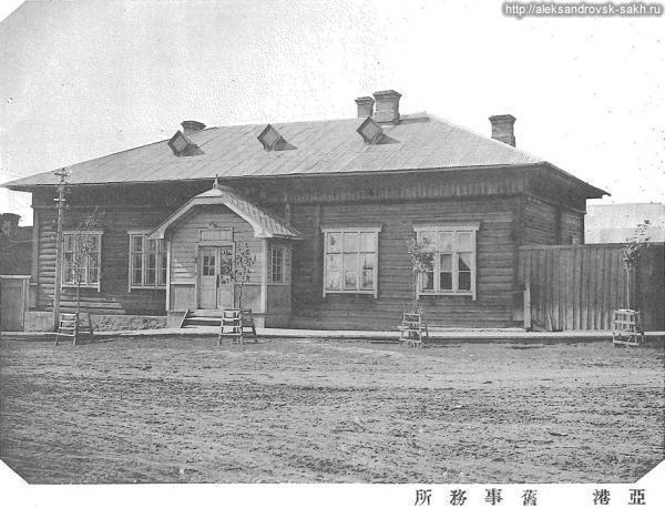 Здание старого офиса филиала Компании Мицубиси.