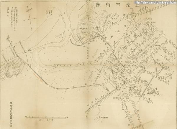 Карта Александровска 1920 год