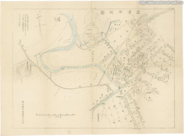 Карта Александровска июнь 1921 года