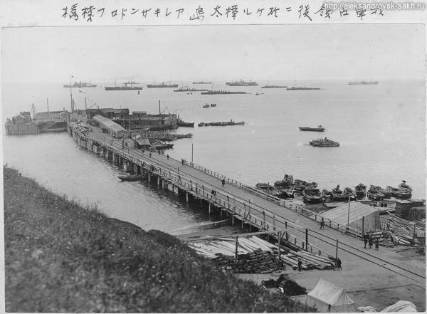 Японская армада на рейде Александровска