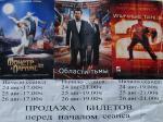 """Внимание! 24-26 августа кино в ЦТД """"Радуга"""""""