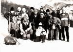 Горные лыжи в Александровске