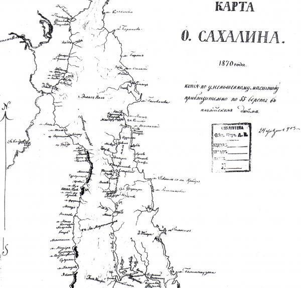 Карта 1870 года