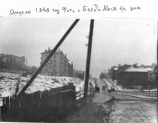 1969г. Белый мост.