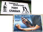 Антиалкогольная компания в нашем городе. День запрета на продажу алкогольных напитков