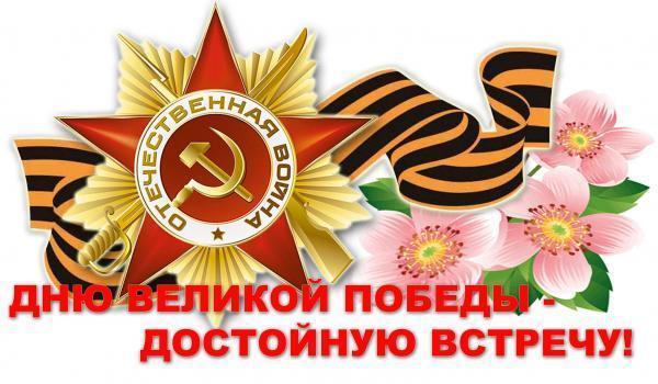 """""""САХАЛИНСКАЯ ЭНЕРГИЯ"""" - АЛЕКСАНДРОВЦАМ"""
