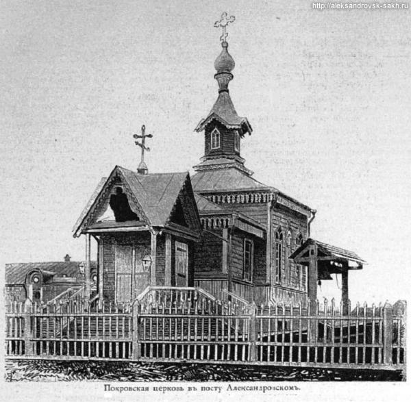 Первоначальная Покровская церковь.