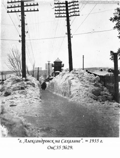 Фото Александровска 1935 года