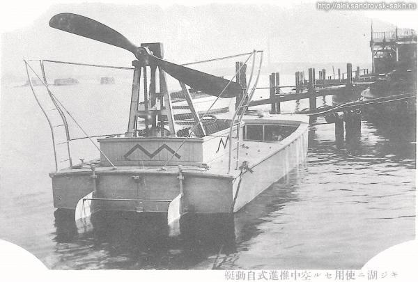 Лодка с пропеллером