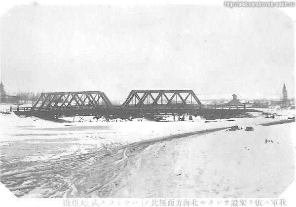 Большой Ако мост