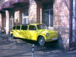 Limousine ZAZ-965 (poverty car).jpg