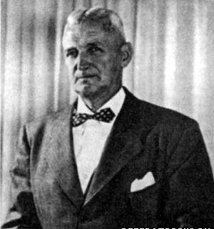 Горенко Виктор Андреевич 60-е гг.