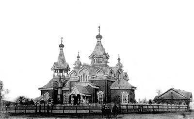 Постъ  Александровскiй (Cerkov22.jpg)
