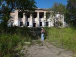 Старый Александровск