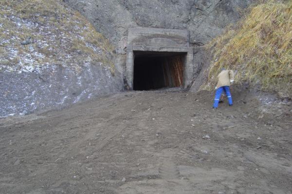 Вход в туннель.