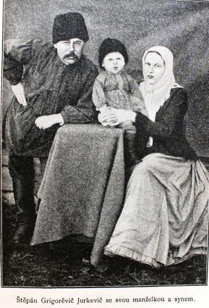 Степан Григорьевич Юркевич с женой и сыном Трофимом 90-е годы XIX века