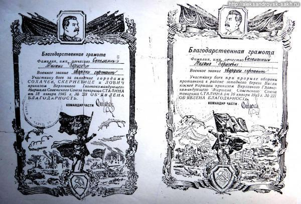 Соломенный Михаил Борисович