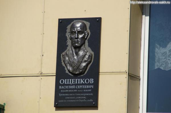 Есть памятник В.С.Ощепкову на его малой Родине!