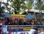 """""""Александровские самоцветы"""". Фото С. Данника."""