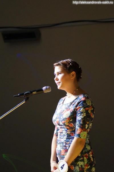«Мисс  Александровск-Сахалинский 2015»