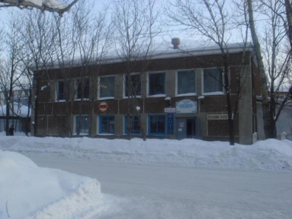 Здание бывшего ресторана Север январь 2010