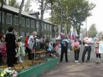 День города 6 сентября 2008г Копылова Г.И.регистрация новорожденных горожан и поздравления для них.
