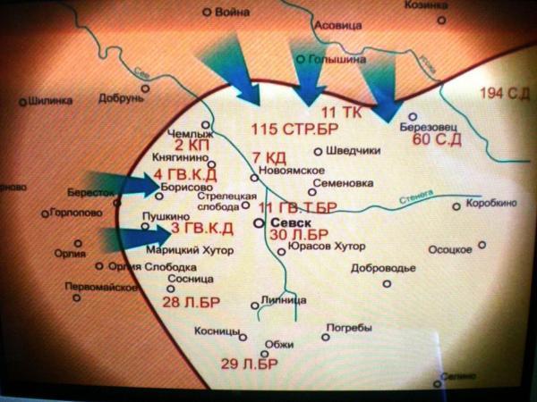 Севск-43