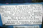 Севск-43  Семену