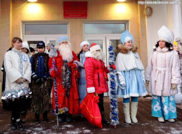 Открытие Городской новогодней елки.