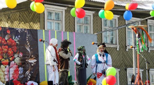 «Масленица – 2016»  в Александровск-Сахалинском