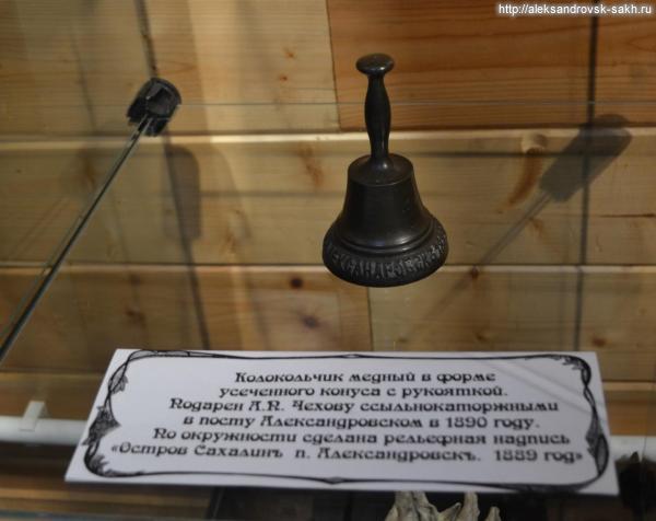 Возвращение на Сахалин
