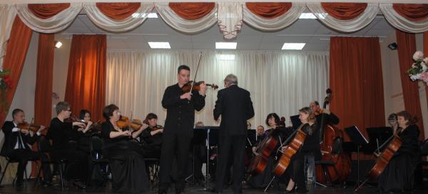 Гастроли Южно-Сахалинского камерного оркестра в нашем городе