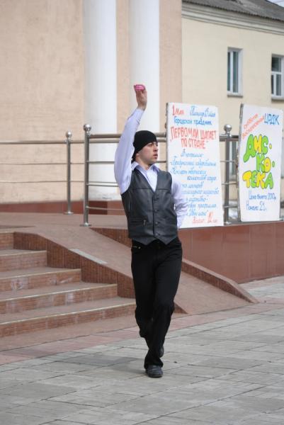 В Александровске отметили Первомай