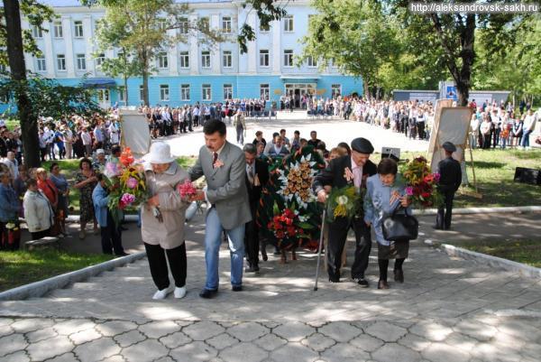 В День празднования окончания Второй Мировой войны