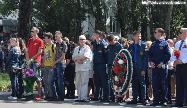 День окончания Второй мировой войны».