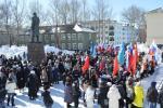 Митинг в поддержку братского народа Украины