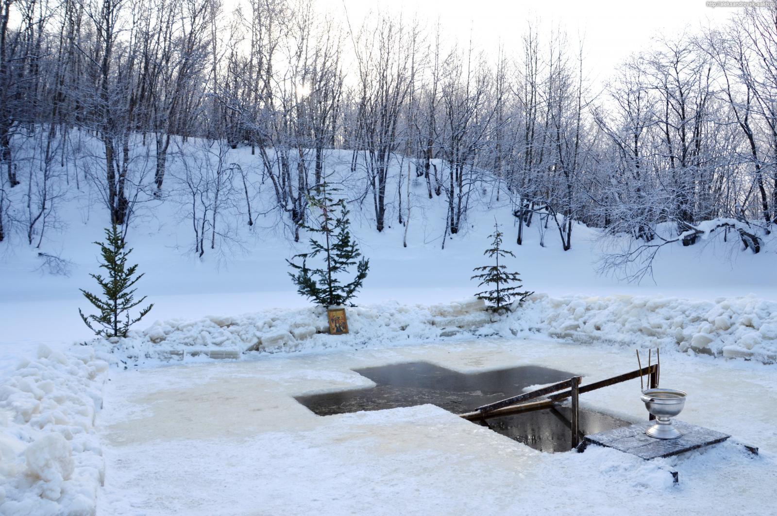 Крещенское купание на озере Лесном в Александровске-Сахалинском