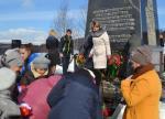 30 октября александровцы и тымовчане почтили память жертв политических репрессий.