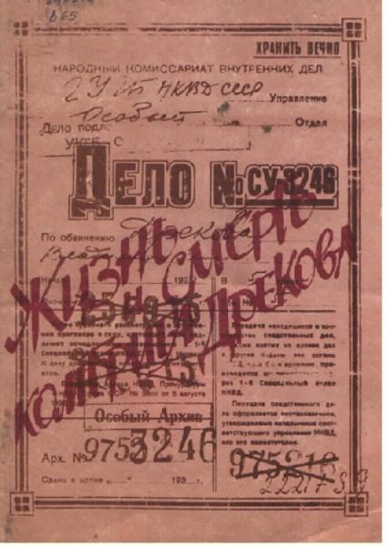 C опозданием к статье Дрековщина