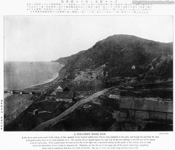 Японские фото 1905 г