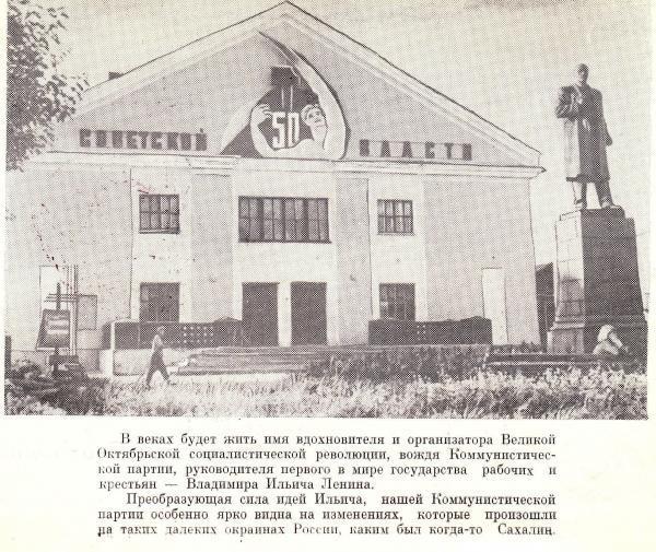 ДК 1967 г.