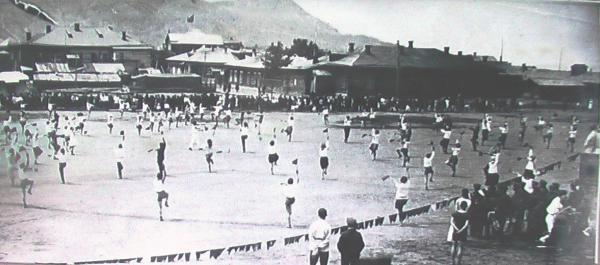 площадь-стадион