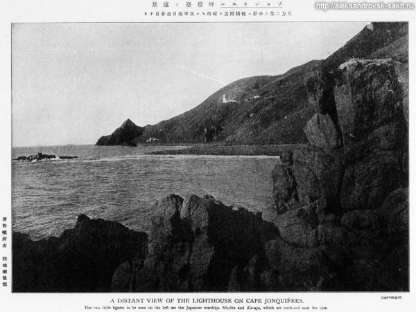 Японские фото 1905 год  (Mys_Zhonkier.JPG)