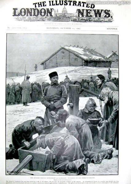 Британская пресса о каторжном Сахалине в начале ХХ века