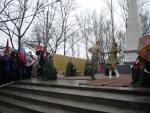 9 мая 2010г.Александровск-Сахалинский