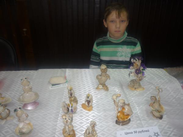 Дорофеев Виктор
