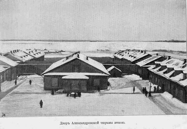 Постъ  Александровскiй (Turma_dvor.jpg)