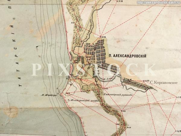 Карта поста Александровск
